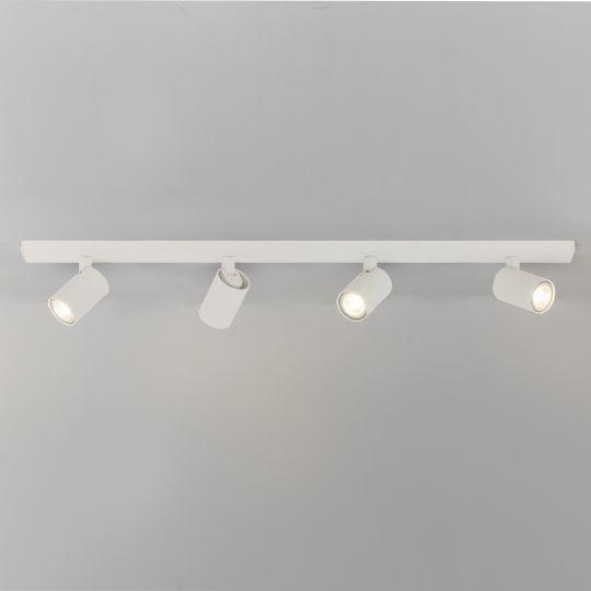Astro Ascoli Four Bar Textured White Spotlight 1286007 (7843)
