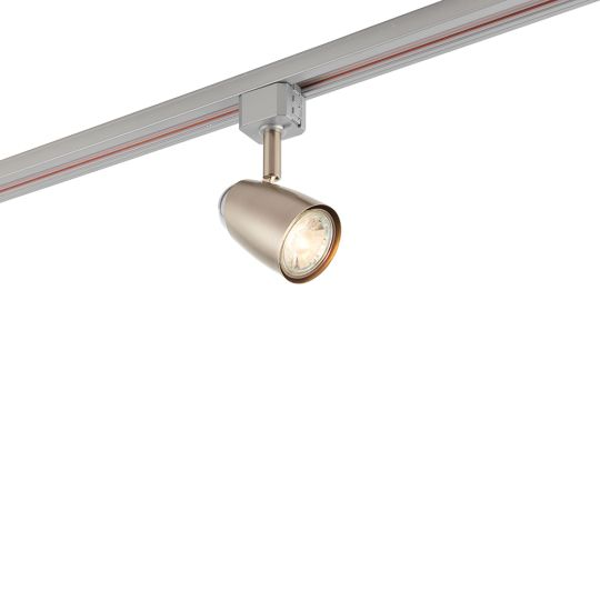 Saxby 42316 - Monte 50W Satin Chrome Effect And Chrome Effect Plate Indoor Track Light